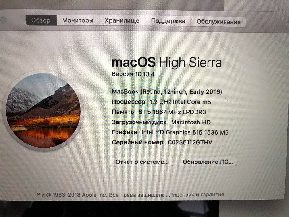 Macbook 12 Space gray / MLH82