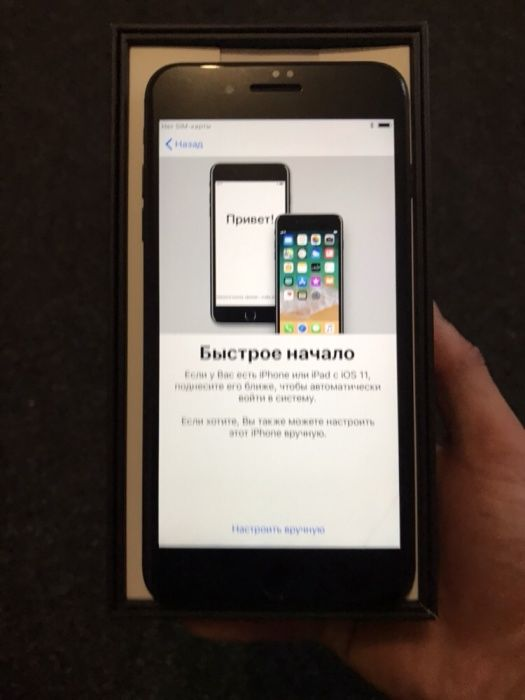 Продам Iphone 7 Plus ,256 gb