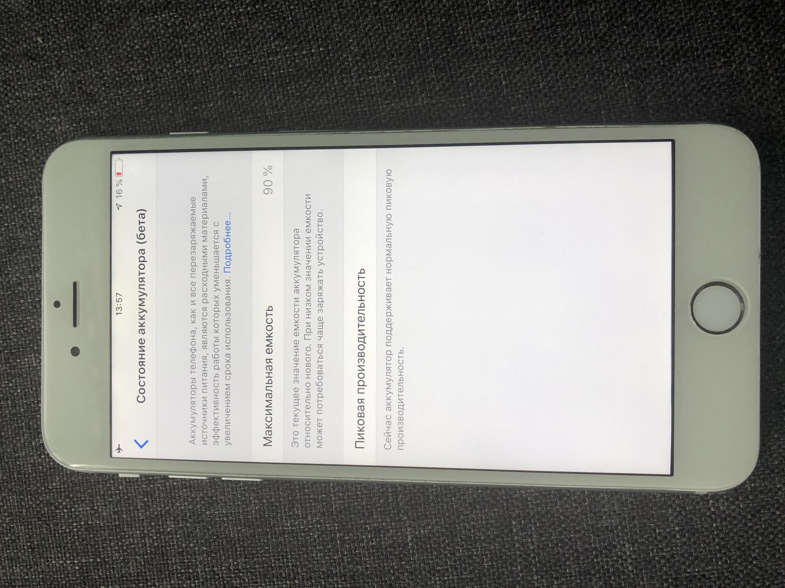 Iphone 6 plus, silver 128 gb