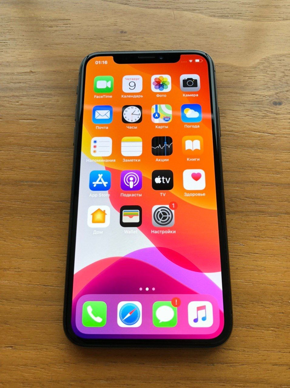 Apple iPhone X 64GB, Space Gray Б/У от магазина
