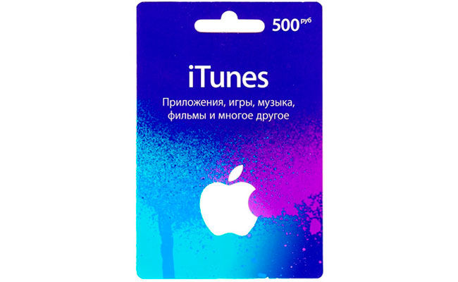 iTunes Gift Card 500 RUB, RU