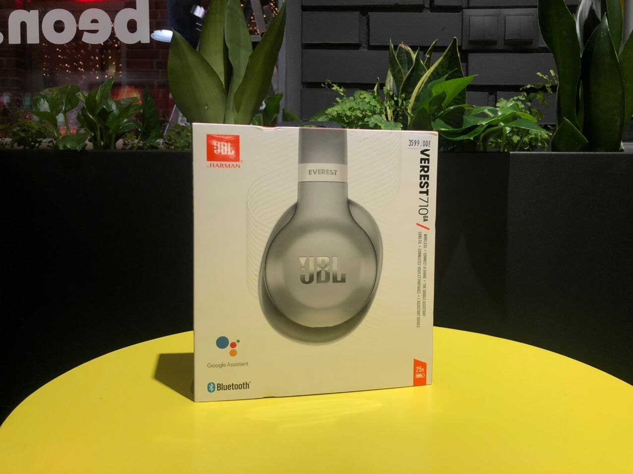 Навушники JBL Everest 710GA Silver NEW / Найкраща Ціна !